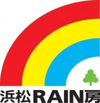 浜松RAIN房
