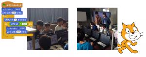 静大プログラミング講座